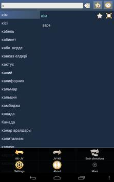 Kazakh Javanese Dictionary apk screenshot