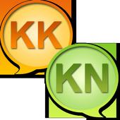 Kazakh Kannada Dictionary icon