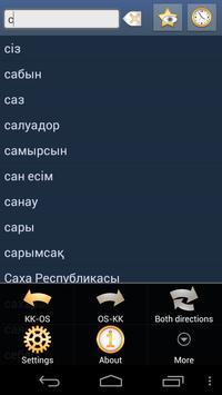 Kazakh Ossetic Dictionary poster