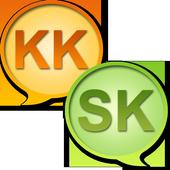 Kazakh Slovak Dictionary icon