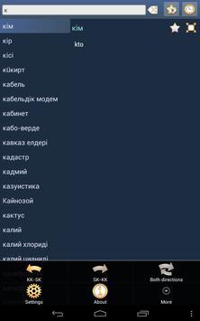 Kazakh Slovak Dictionary apk screenshot