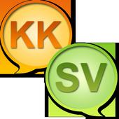 Kazakh Swedish Dictionary icon