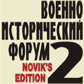 VIF navigator icon