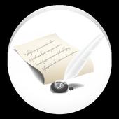 Сборник стихотворений icon