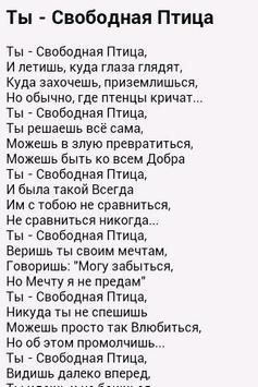 Сборник стихотворений apk screenshot