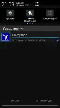 SMS Invitations Organizer:mini apk screenshot