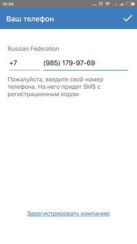 Zentra.Net poster