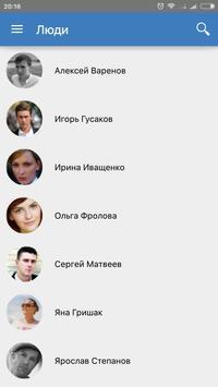 Zentra.Net apk screenshot