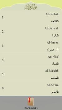 Quran Dhivehi Tharujamaa apk screenshot
