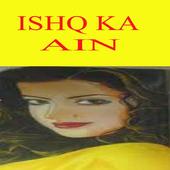 Ishq Ka Ain Urdu icon
