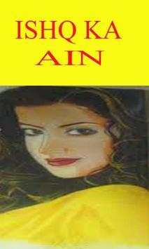 Ishq Ka Ain Urdu poster