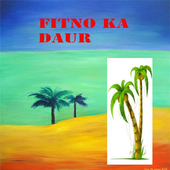 Fitno Ka Daur Urdu icon