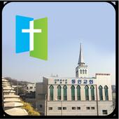 동인 교회 icon