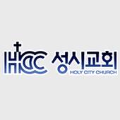 성시교회 icon