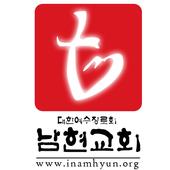 남현교회 icon