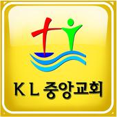 KL중앙교회 icon