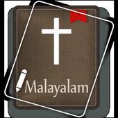 Malayalam Holy Bible icon