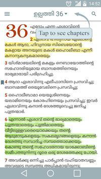 Malayalam Holy Bible poster