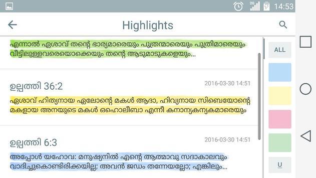 Malayalam Holy Bible apk screenshot