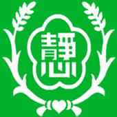 臺北市私立靜心小學 icon
