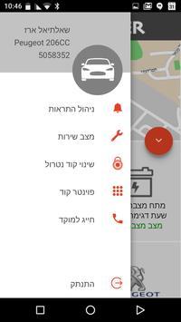 פוינטר פרימיום iPointer apk screenshot