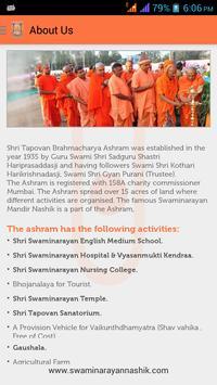 Swaminarayan School apk screenshot