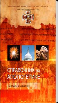 Вопросы и Ответы poster