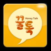 꿀톡(미팅,채팅) icon