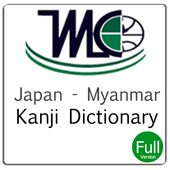 Kanji Dictionary - TMLC (Full) icon
