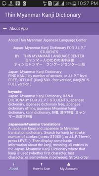 Kanji Dictionary - TMLC (Full) apk screenshot
