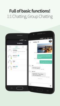 tongtong - Security Messenger apk screenshot