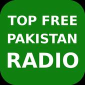 Top Pakistan Radio Apps icon