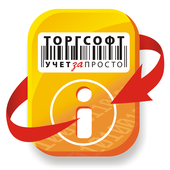 Torgsoft Dealer icon