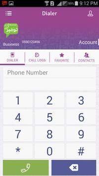 Tawfeer Business™ apk screenshot