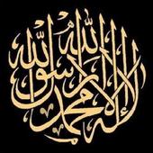 Тафсир аль-Багави icon