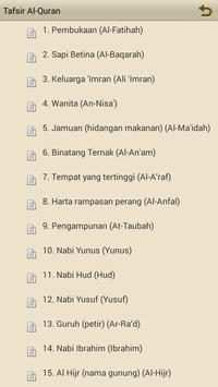 Tafsir Al-Quran apk screenshot