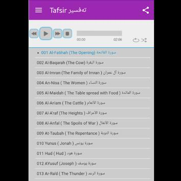 Tafsir Kurdish, تەفسیر apk screenshot