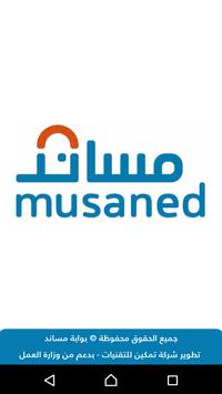 Musaned poster