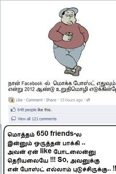 Tamil Toon poster