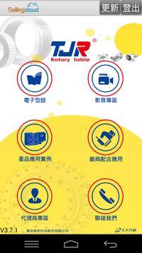 Tan Jia Precision Technology poster