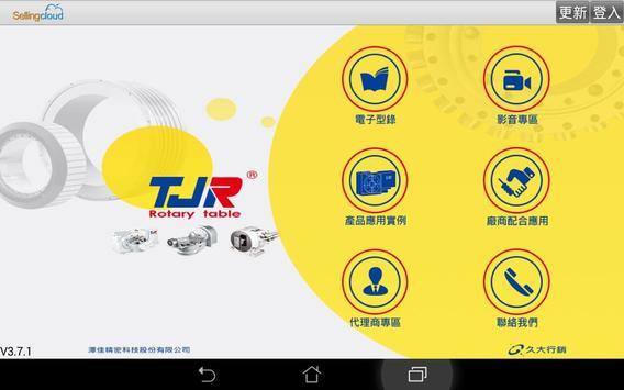 Tan Jia Precision Technology apk screenshot
