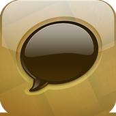 Brown Theme for Suma SMS icon