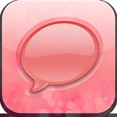 Pink Theme for Suma SMS icon