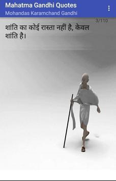 Multilingual - Gandhi Quotes poster