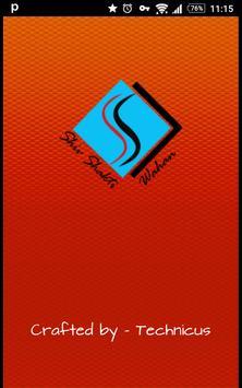 Shiv Shakti Wahan Pvt Ltd. poster