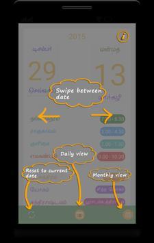 Tamil Calendar 2017 poster