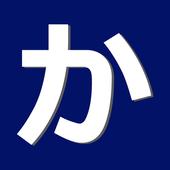 Vietxanhpro Tenkana Free icon
