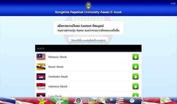 SKRU Asean EBook poster