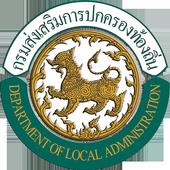 DLA icon