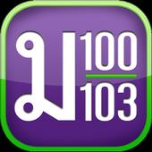กฎหมาย ป.ป.ช.มาตรา 100 และ 103 icon